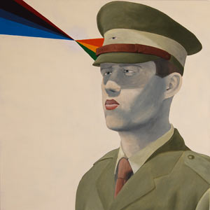 painting titled Soldier